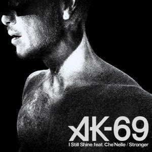 AK-69 Archives - Oo歌詞