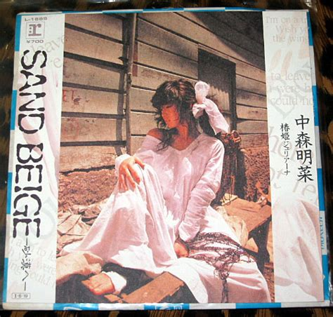 selfishness: 中森明菜 - livedoor Blog(ブログ)